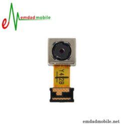 قیمت خرید دوربین پشت ال جی LG L90 - D405