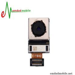 قیمت خرید دوربین پشت اصلی ال جی LG V20