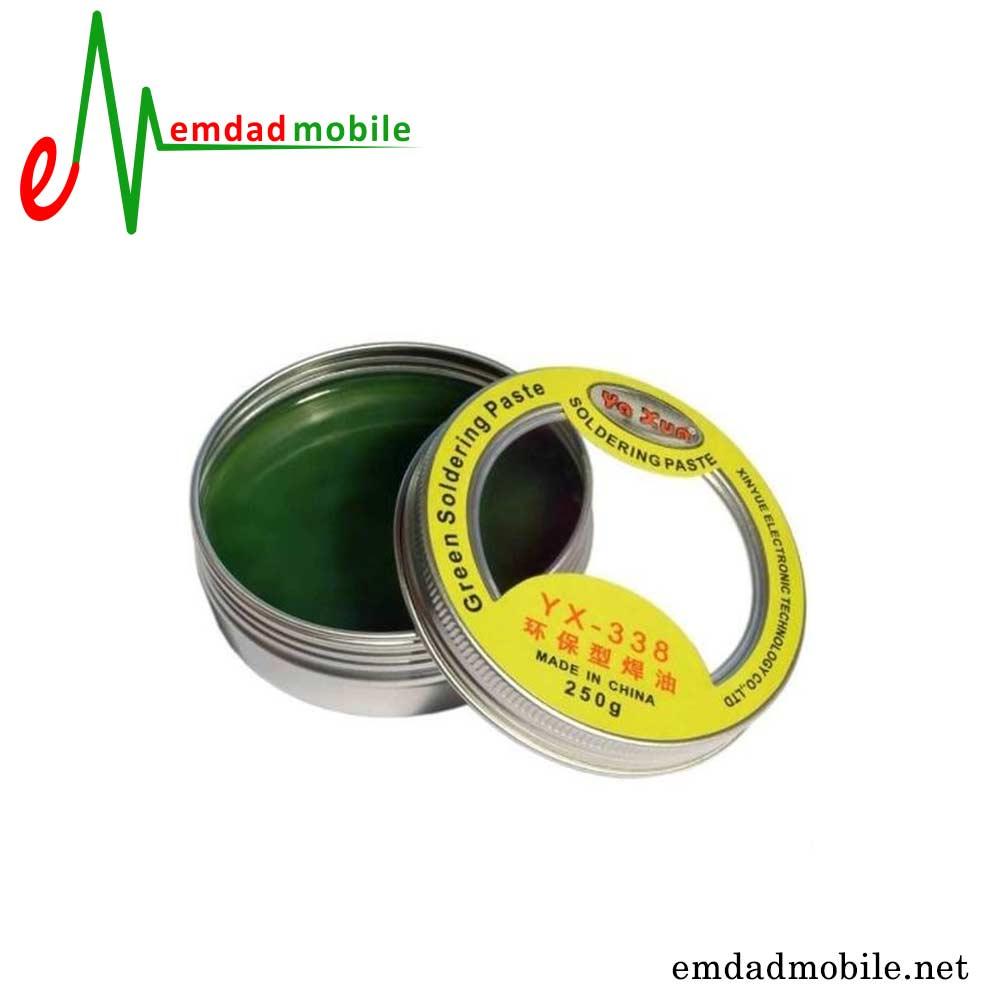 قیمت خرید روغن-لحیم-یاکسون-مدل-yaxun-yx-338