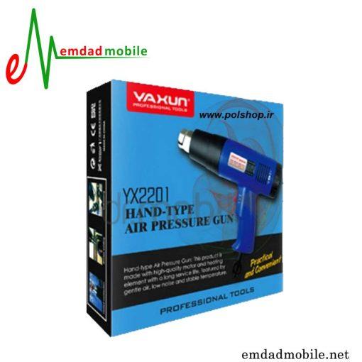 قیمت خریذ سشوار صنعتی دیجیتال مدل Yaxun YX-2201