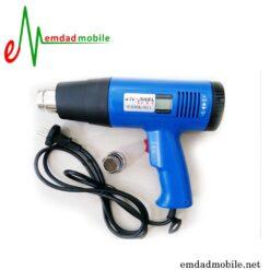 قیمت خرید سشوار صنعتی دیجیتال Steinel sdl-8611