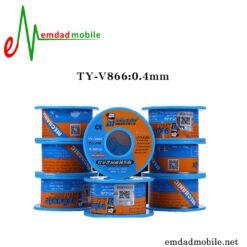 قیمت خرید سیم قلع اصلی 0.4 میلیمتری مدل MECHANIC TY-V866`