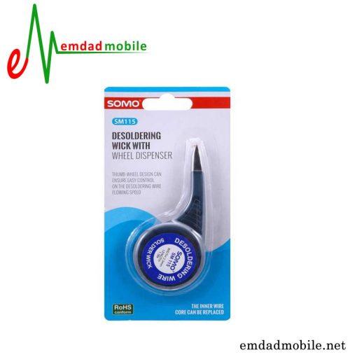 سیم-قلع-کش-تعمیرات-موبایل-سومو-مدل-somo-sm-115