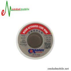 قیمت خرید سیم لحیم اصلی تعمیرات موبایل آساهی مدل ASAHI.