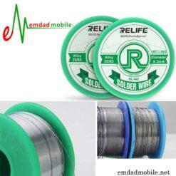 قیمت خرید سیم لحیم مدل ریلایف Relife RL-440442