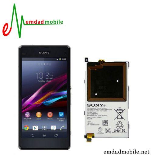 قیمت خرید باتری اصلی گوشی Sony Xpreia Z1 Compact با آموزش تعویض
