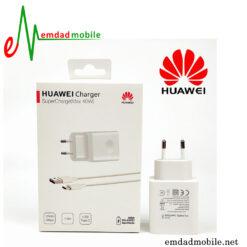 قیمت خرید شارژر اصلی هواوی Huawei Mate 30