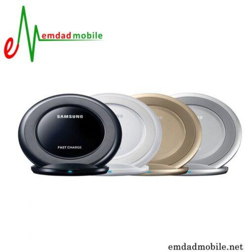 قیمت خرید شارژر وایرلس Samsung Wireless Charger Stand - EP-NG930