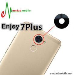 قیمت خرید شیشه دوربین اصلی هوآوی Huawei Enjoy 7 Plus
