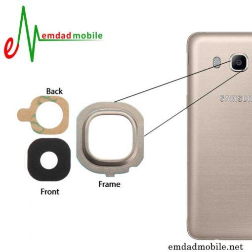 قیمت خرید شیشه دوربین اصلی گوشی Galaxy J5 2016 – J510