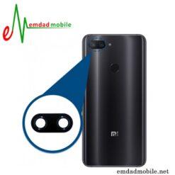 قیمت خرید شیشه دوربین اصلی شیائومی Mi 8 Lite