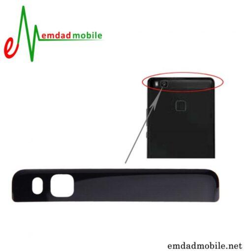 قیمت خرید شیشه دوربین هوآوی Huawei P9 Lite
