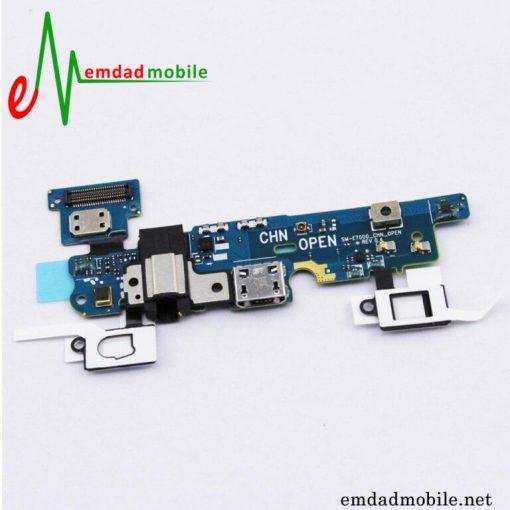 قیمت خرید فلت شارژ سامسونگ Galaxy E7