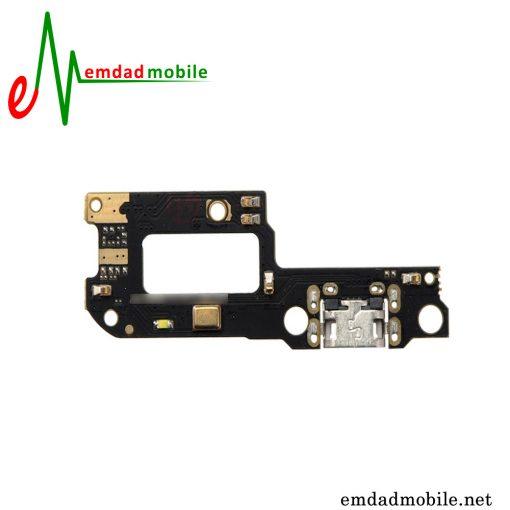 قیمت خرید فلت شارژ شیائومی Xiaomi Mi A2 Lite