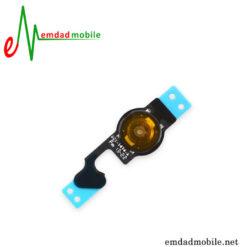 قیمت خرید فلت هوم آیفون iPhone 5