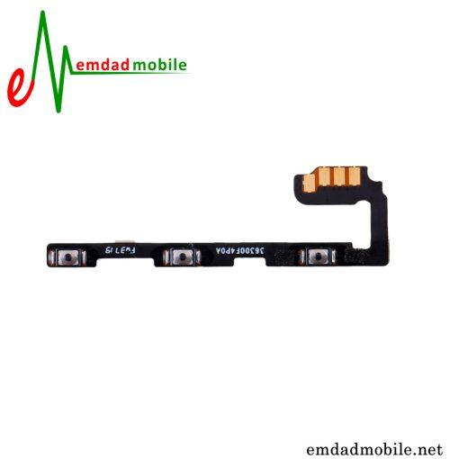 قیمت خرید فلت صدا و پاور شیائومی Xiaomi Mi Note 10