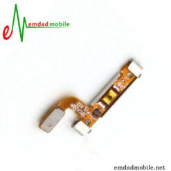 قیمت خرید فلت پاور سامسونگ Galaxy S7 edge