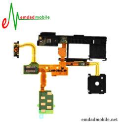 قیمت خرید فلت پاور سونی Sony Xperia TX - LT29