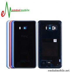 قیمت خرید درب پشت، شاسی و قاب اصلی اچ تی سی HTC U11