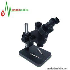 قیمت خرید لوپ 3 چشمی مدل Relife RL-M3T