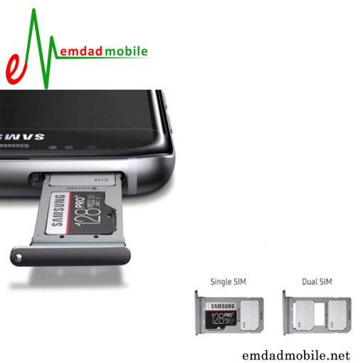قیمت خرید خشاب سیمکارت گوشی سامسونگ Galaxy A80