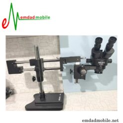 قیمت خرید لوپ 3 چشمی بازویی مدل Relife M3T-STL2