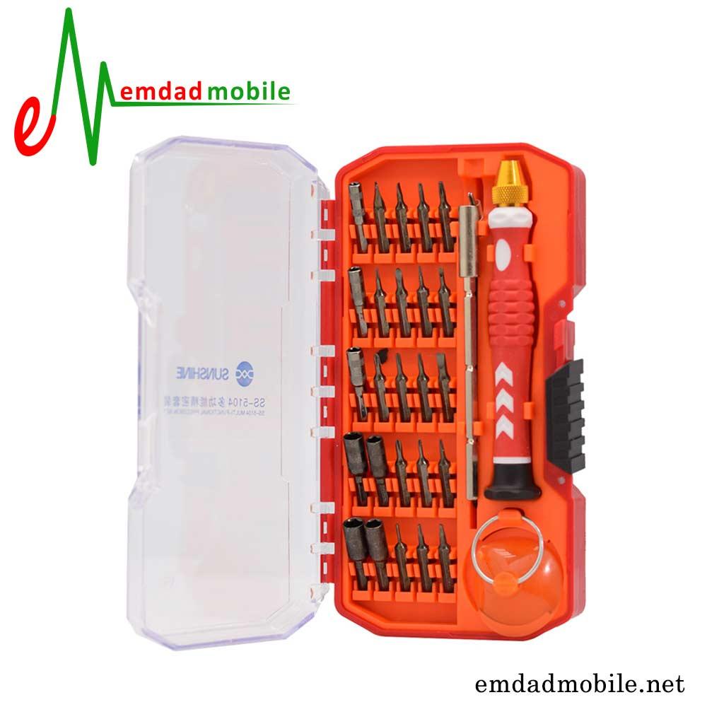 فیمت خرید پک پیچ گوشتی 29 عددی تعمیرات موبایل مدل سانشاین Sunshine SS-5104