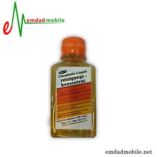 قیمت خرید مایع-اولتراسونیک-سوئیسی-150-سی-سی