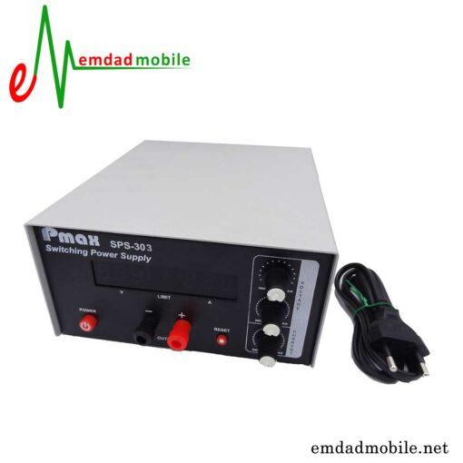 منبع تغذیه 30 ولت و 3 آمپر پی مکس مدل PMAX SPS-303 (1)
