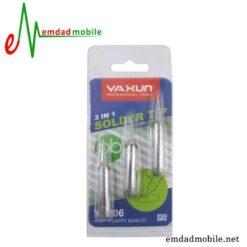 قیمت خرید نوک هویه 3 عددی تعمیرات موبایل یاکسون مدل Yaxun YX-206