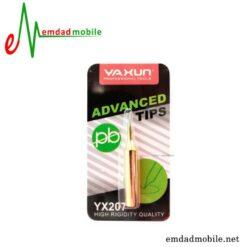 قیمت خرید نوک هویه سر صاف مدل Yaxun YX-207