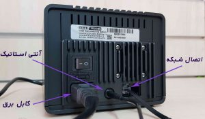 هویه حرفه ای QUICK TS2200