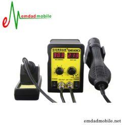 قیمت خرید هیتر و هویه دو کاره تعمیرات موبایل گرداک مدل GORDAK 968D