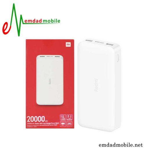 قیمت خرید پاوربانک اصلی شیائومی Xiaomi Redmi Global
