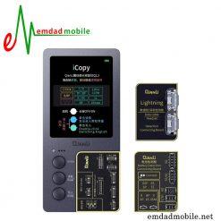 قیمت خرید پروگرامر QianLi iCopy Plus 2.1