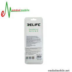 قیمت خرید چراغ مینی USB مدل Relife RL-805