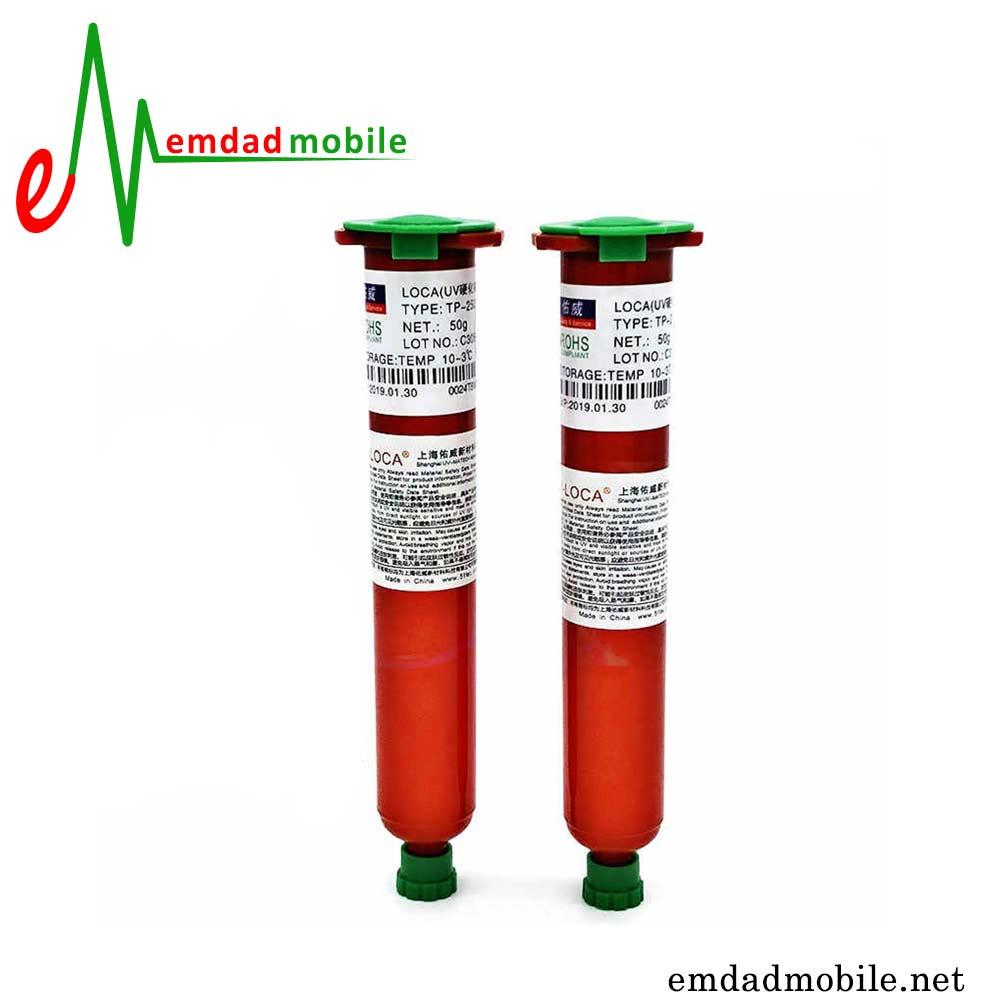 قیمت خرید چسب اصلی نصب گلس UV-LOKA UV-AMTECH TP-2500