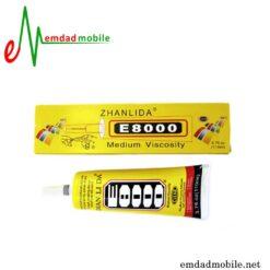 قیمت خریدچسب بی رنگ 110mL مخصوص تعمیرات موبایل Zhanlida E-8000