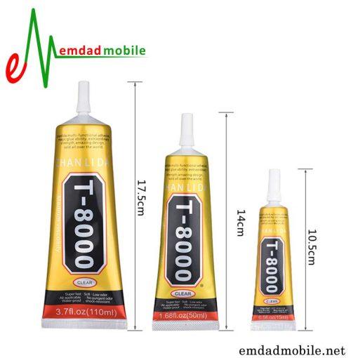 قیمت خرید چسب قطره ای 110 mL بیرنگ تعمیرات موبایل Zhanlida T-8000