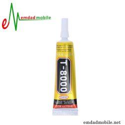 قیمت خرید قیمت خرید چسب بی رنگ 15mL مخصوص تعمیرات موبایل Zhanlida E-8000