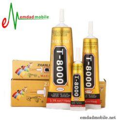 قیمت خرید چسب قطره ای 50mL بیرنگ تعمیرات موبایل Zhanlida T-8000