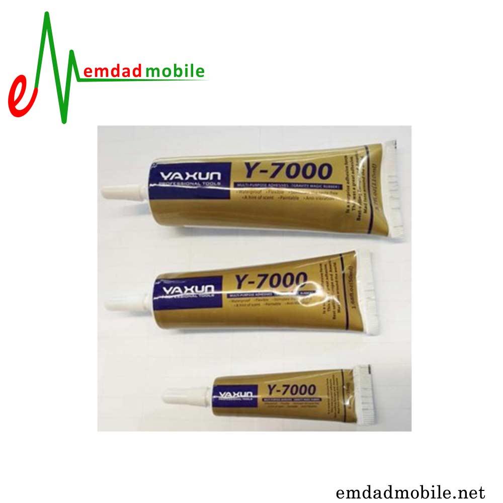 قیمت خرید Yaxun Y-7000