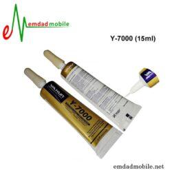 قیمت خرید چسب مخصوص بیرنگ 15mL تعمیرات موبایل Yaxun Y-7000 (11)