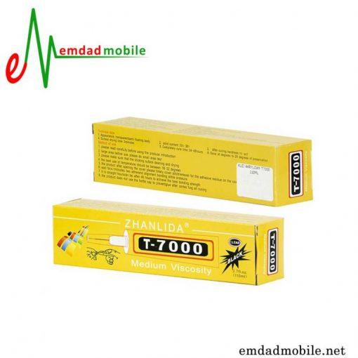 قیمت خرید چسب مشکی 50mL مخصوص تعمیرات موبایل Zhanlida T-7000