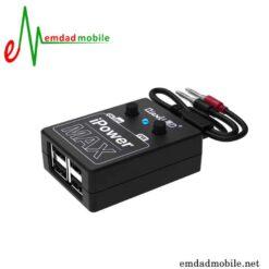 قیمت خرید کابل اتصال منبع تغذیه به آیفون مدل QianLi iPower Max