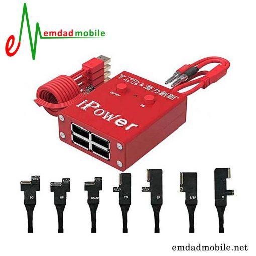 قیمت خرید کابل اتصال منبع تغذیه به آیفون مدل iPower Pro