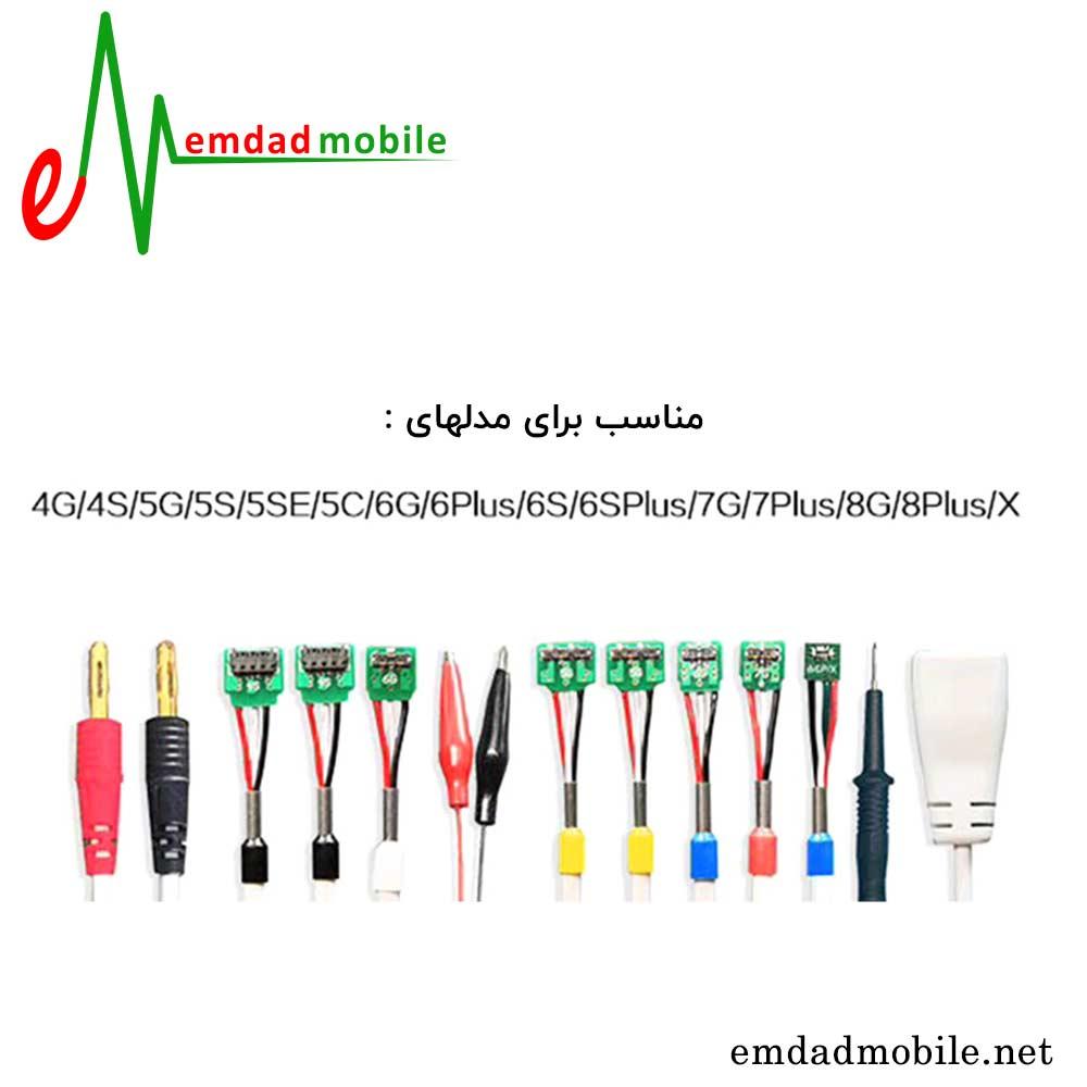 قیمت خرید کابل اتصال منبع تغذیه به گوشی آیفون یوکیلون مدل 908 Youkiloon