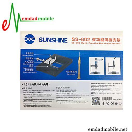 قیمت خرید گیره مخصوص میزکار تعمیرات موبایل مدل Sunshine SS-602