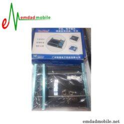 قیمت خرید گیره کار و برد مخصوص تعمیرات موبایل یاکسون Yaxun