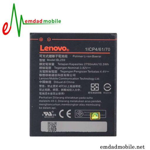 باتری اصلی گوشی لنوو Lenovo Vibe A - BL259
